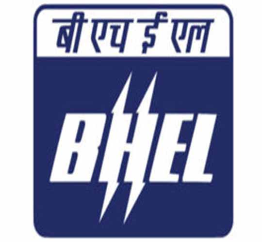 'Make in India' new Vertical Business Launched by BHEL
