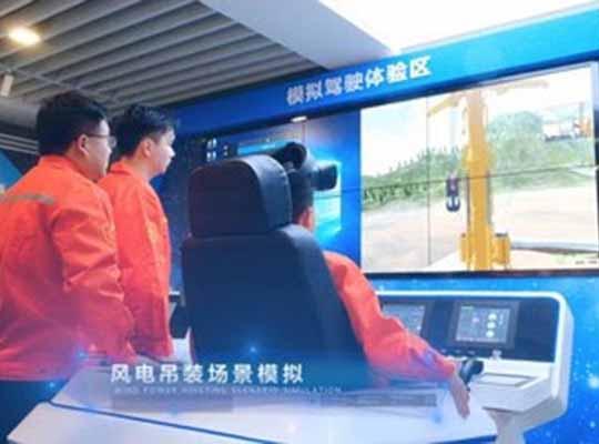 Kiloton Crane Virtual Training