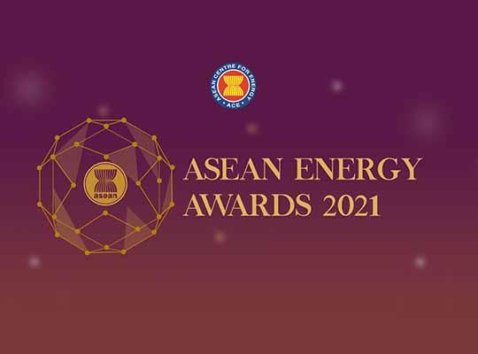 ASEAN Energy Awards 2021